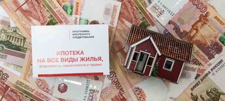 кредитная организация газпромбанк
