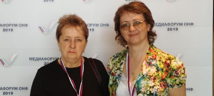 Работы журналистов из Карелии отметили на медиафоруме ОНФ в Сочи