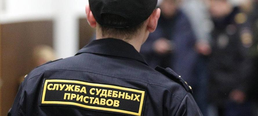 служба по взысканию долгов в россии