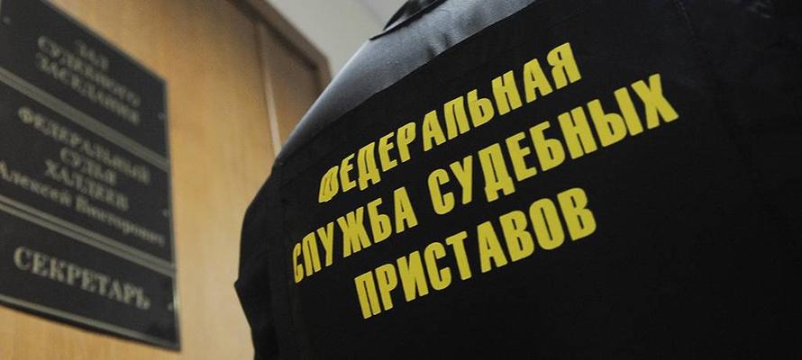 бюро кредитных историй петрозаводск