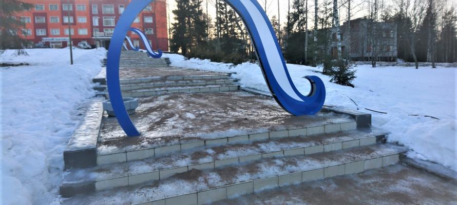 """Прокуратура Карелии проверит """"лестницу в ад"""", которую установили в парке Суоярви"""