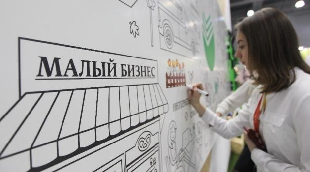 Жалобы предпринимателей на банки в Карелии привели к пересмотру заявок на кредиты