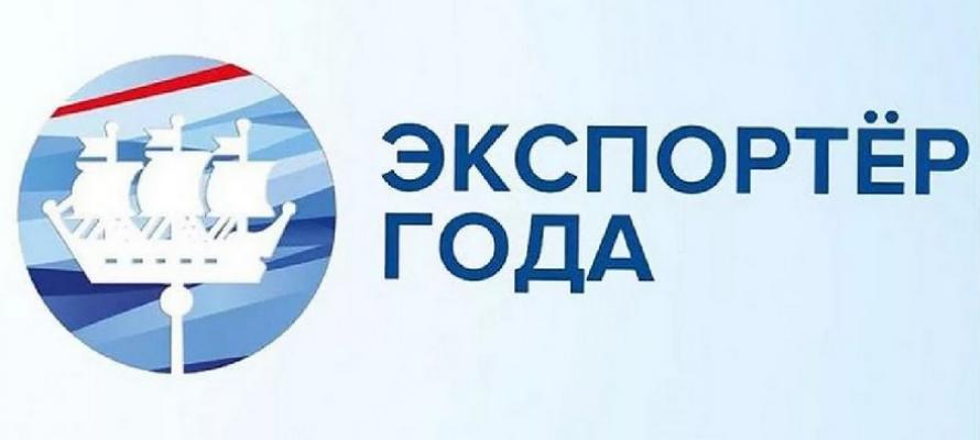 Три карельские компании признаны лучшими экспортерами Северо-Запада России