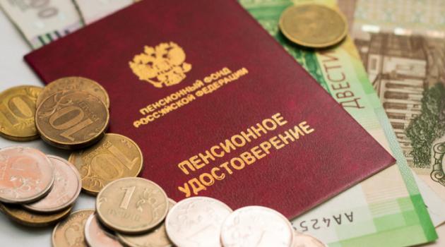 Новый законопроект о повышении пенсий работающим пенсионерам внесен в Госдуму