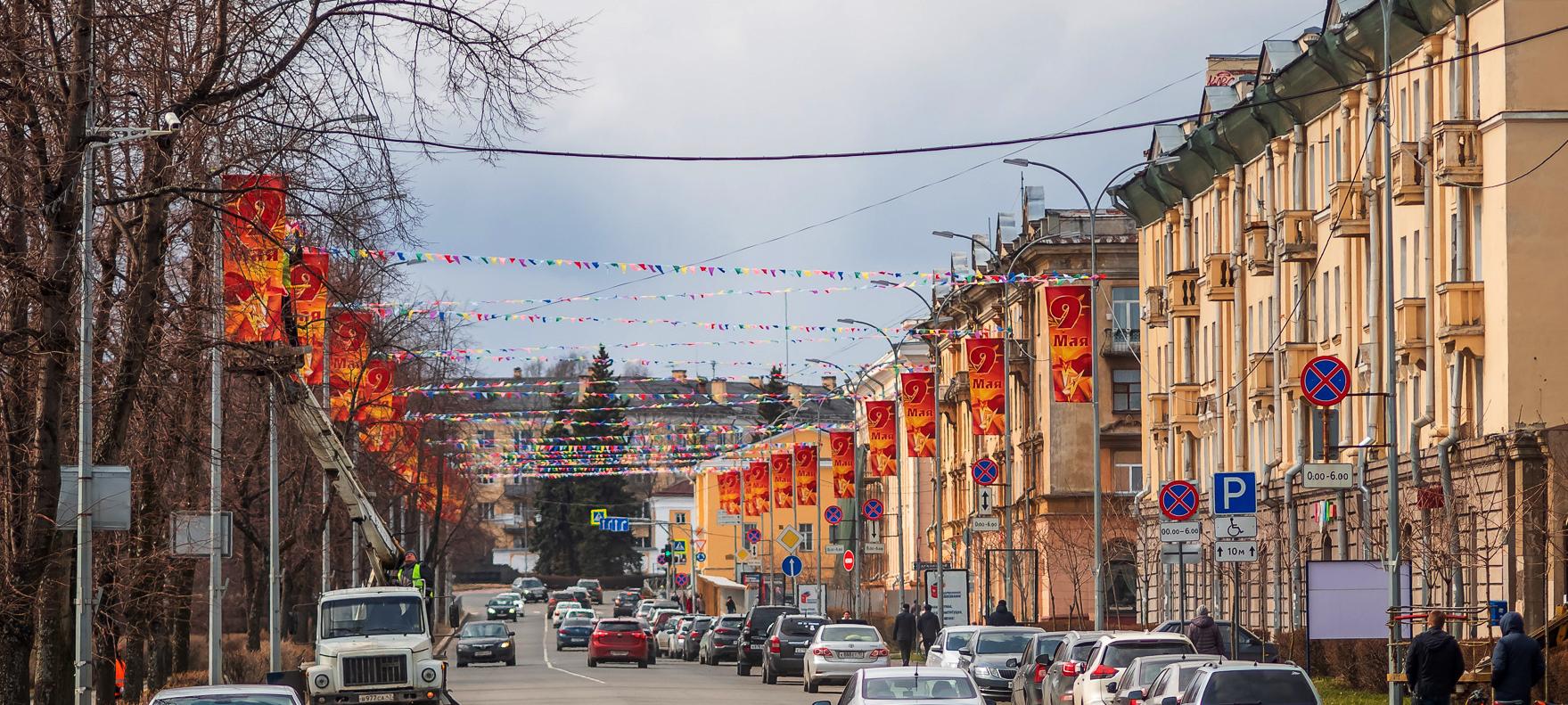 Центр Петрозаводска перекроют для автомобилистов в пятницу и субботу
